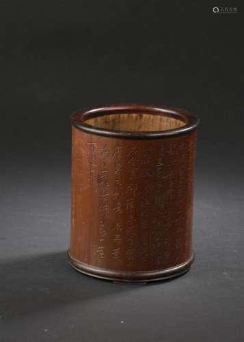 Pot à pinceaux en bambou Chine À décor gravé de ro...;