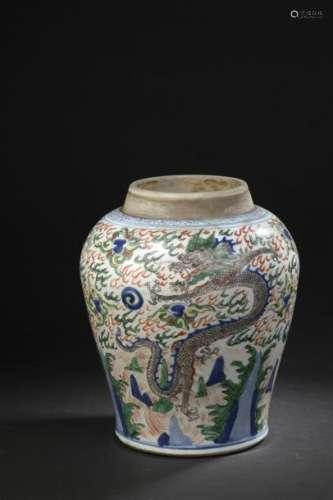 Vase en porcelaine wucai Chine, époque Transition,...;