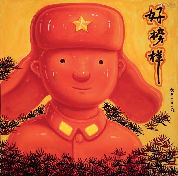 SHEN Jingdon Né en 1965