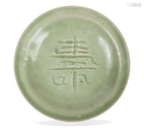CHINE, dynastie Ming