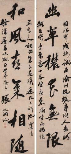 张之洞书法对联 水墨纸本立轴