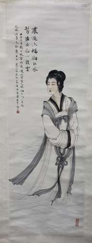 鄧芬 湘夫人像 紙本 立軸