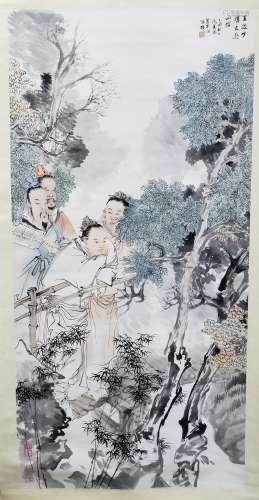 王茂飛 㩗友遊山圖 紙本 立軸