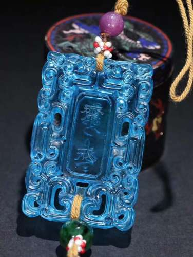 OLD GLASS PENDANT