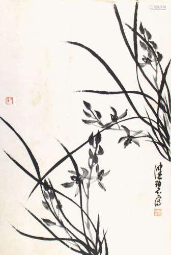 陳佩秋  蘭花