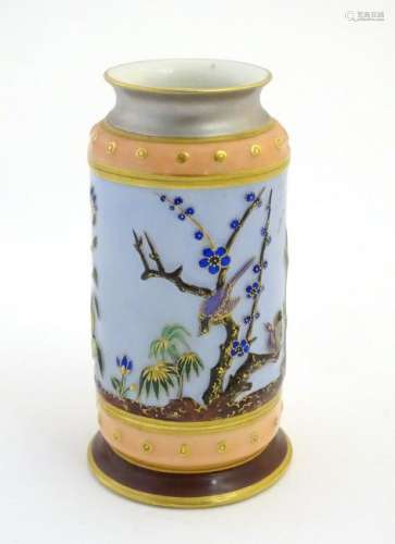 A continental vase decorated with birds and stylised