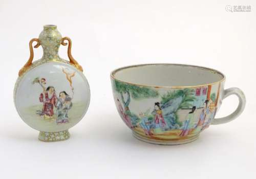 A Chinese twin handled moon vase decorated on one side
