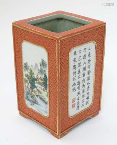 A 20thC Chinese brush pot of rectangular form,