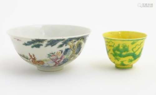 A Chinese famille rose bowl depicting figures and a