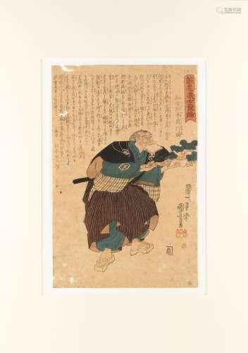 Utagawa Kuniyoshi (1789-1861) - KAKOGAWA HONZO YUKITAKA from 47 FAITHFUL SAMURAI - woodblock