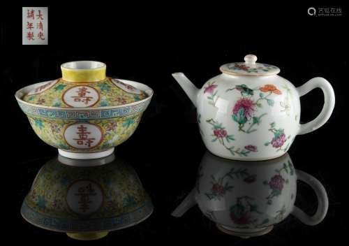 Property of a lady - a Chinese yellow ground medallion bowl & cover, iron red Guangxu 6-character