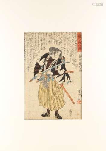 Utagawa Kuniyoshi (1789-1861) - FUWA KATSUEMON MASATANE from 47 FAITHFUL SAMURAI - woodblock