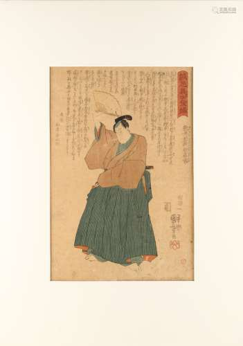 Utagawa Kuniyoshi (1789-1861) - MOMOI WAKASANOSUKE NAOTSUNE from 47 FAITHFUL SAMURAI - woodblock