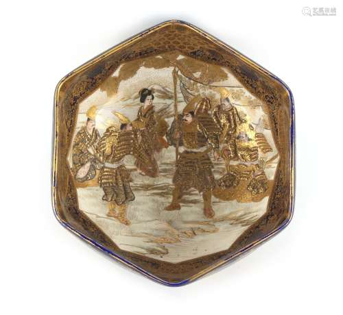 A Japanese Satsuma hexagonal bowl, Meiji period (1868-1912), signed Ryuzan, 6.3ins. (16cms.) across.
