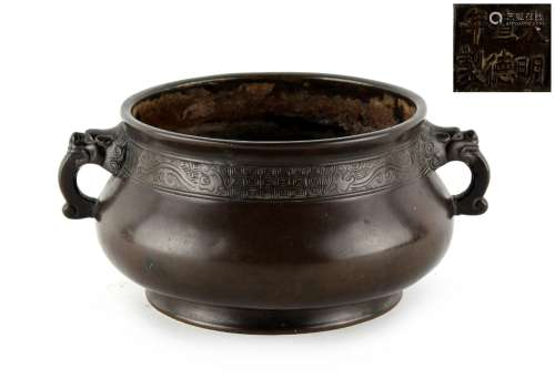 A Chinese bronze censer with dragon handles & key fret border, late Ming period, 17th century,