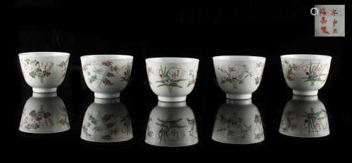 Property of a lady - a set of five Japanese beaker cups, circa 1900, each painted with flowers &