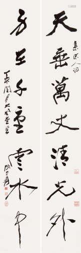 张大千(1899~1983) 1947年作 行书七言联 立轴 水墨纸本