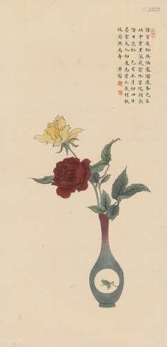 溥儒(1896~1963) 1959年作 岁朝瓶枝 镜心 设色纸本