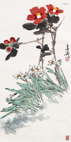 王雪涛(1903~1982) 茶花水仙 立轴 设色纸本
