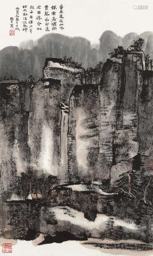 赖少其(1915~2000) 1986年作 番禺莲花山 立轴 设色纸本