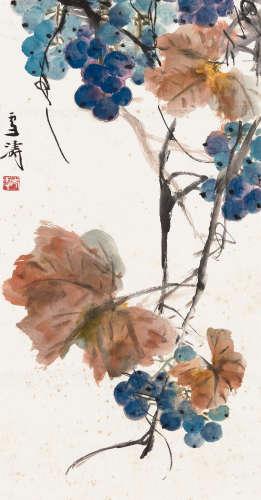 王雪涛(1903~1982) 葡萄 立轴 设色纸本