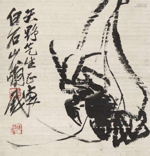 齐白石(1864~1957) 草蟹图 立轴 水墨纸本