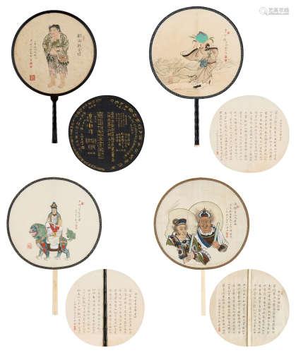 臧岚光(1912~1980)等 人物 (四把) 团扇 设色绢本