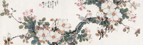 颜伯龙(1898~1955) 1946年作 玉堂富贵 横幅 设色纸本