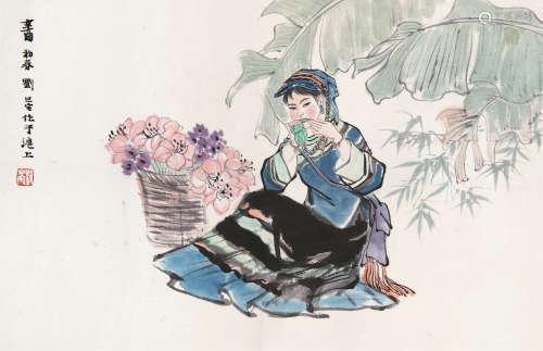 刘旦宅(1931~2011) 1981年作 采药图 镜心 设色纸本
