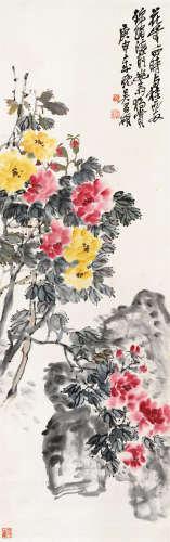 吴昌硕(1844~1927) 1920年作 蔷薇花 立轴 设色纸本