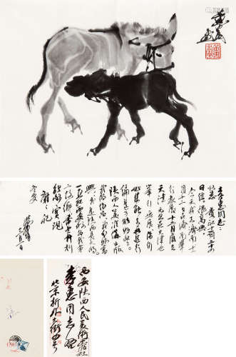 黄冑(1925~1997) 双驴 行书 (二帧) 镜心 水墨纸本