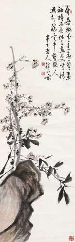 陈半丁(1876~1970) 梅石图 立轴 设色纸本