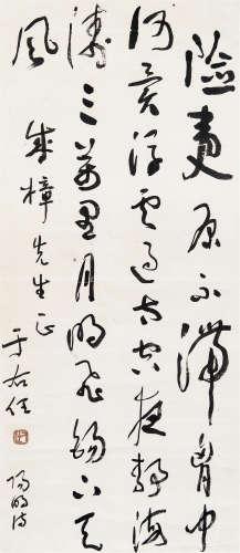 于右任(1879~1964) 行书 镜心 水墨纸本