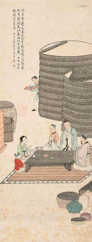 费以耕(?~1870) 阖家共饮 立轴 设色纸本