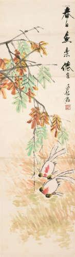 虚谷(1823~1896) 春日鱼乐 立轴 设色纸本