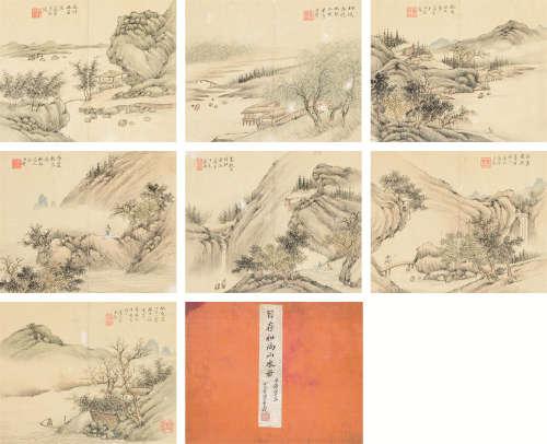 上睿(1634~?) 山水 册页 七开 设色纸本