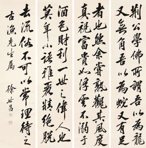 徐世昌(1854~1939) 书法 立轴 四条屏 水墨纸本