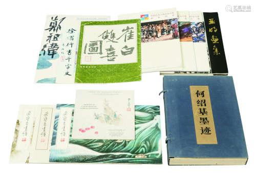 《中国艺术大展作品全集-张大千卷》《何绍基墨迹》等图录 十四册