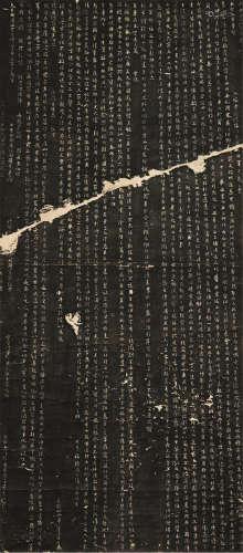 大唐三藏圣教序 拓片 立轴 水墨纸本
