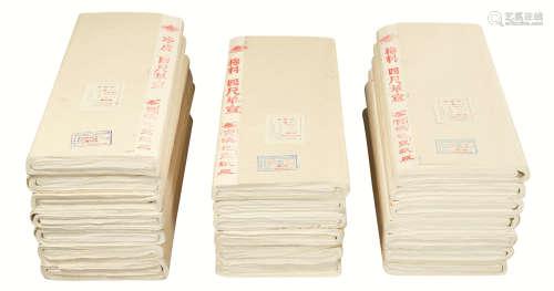 秦宝鎭巴宣纸厂  净皮棉料四尺宣纸 二十刀