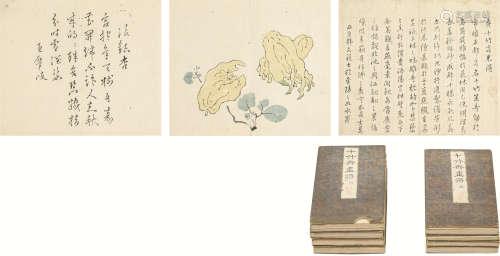《十竹斋花圃》 册页 八册