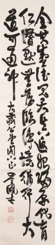吴佩孚(1874~1939) 书法 立轴 水墨纸本