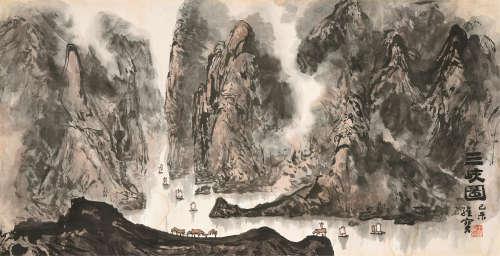 王维宝(b.1942) 三峡图 镜心 设色纸本