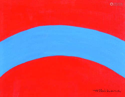 吉原治良(1905~1972) 圆的扩展 油画