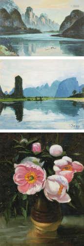 佚名 风景 静物瓶花 河川 油画 (三幅)
