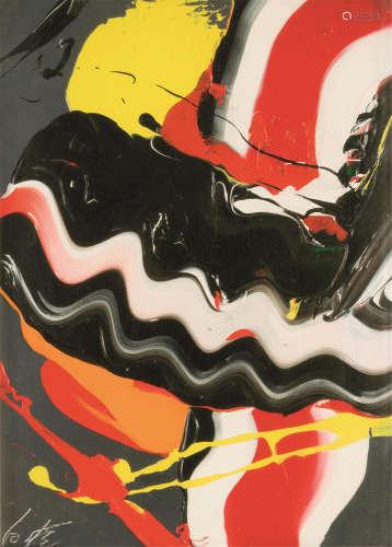 白发一雄(1924~2008) 净土 油画