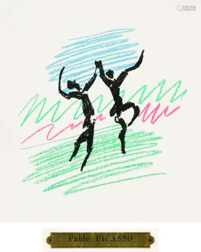 毕加索(1881~1973) 舞蹈