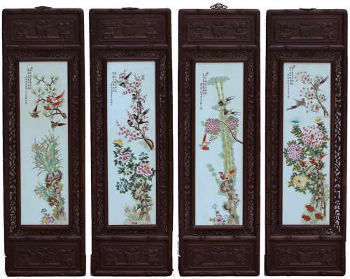 Wood With Porcelain Four Panel Screen