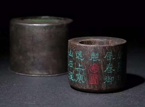 OLD CHENXIANG POEM RING