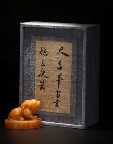 A TIANHUANG STONE CARVED BEAST SHAPED SEAL